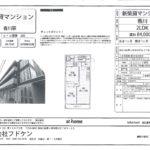205号室 50.75㎡(間取)