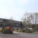 オーガニックガーデン カフェ(周辺)