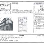 202号室 1LDK+ウォークインクローゼット付(間取)