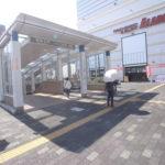 湘南台駅(周辺)