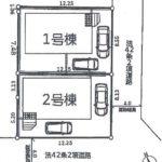 茅ヶ崎市甘沼第7 新築分譲住宅 3080万円