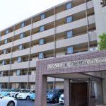 茅ヶ崎市西久保 中古マンション 2080万円