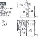3号棟 2890万円(間取)