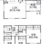 再生住宅 茅ヶ崎市矢畑 3299万円
