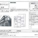201号室 2LDK+ウォークインクローゼット付(間取)