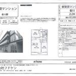 203号室 2LDK(間取)