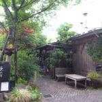 モキチ 天青 熊澤酒造 湘南ビールを販売する酒造会社です。古民家を移築してレストランも運営しています。(周辺)
