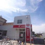 香川郵便局 香川駅のすぐ近くにあるので便利です。(周辺)