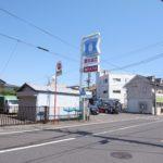 ローソン茅ヶ崎雄三通り店(周辺)