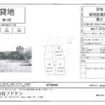 B区画 281.50㎡(85.1坪)72,000万円(間取)